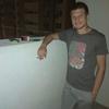Eduard, 25, г.Бельцы