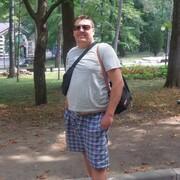 Денис 41 Белгород