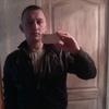 александр, 28, г.Заволжск
