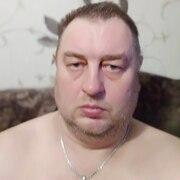 Александр 45 Кстово