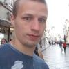 Eugénio, 25, г.Agualva