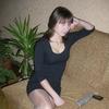OKSANA, 26, Buturlino