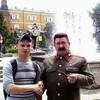 Олег, 21, г.Москва