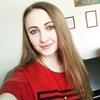 Елизавета, 16, г.Новосибирск