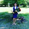 Полина, 16, г.Дружковка
