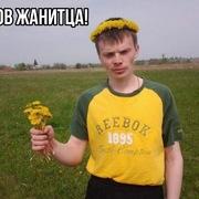 Васёк) 27 Брянск