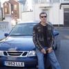 Владимир, 48, г.Southampton