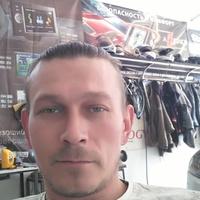 Василий, 43 года, Козерог, Крымск
