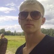 Никита 28 Брянск