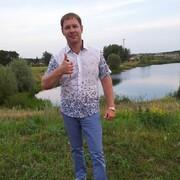 Сергей 41 Курск