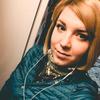 Юлия, 23, г.Орел