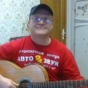 Андрей 58 Екатеринбург