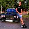Валерий, 35, г.Ташкент