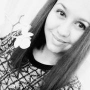 Юлия 21 год (Весы) Николаев