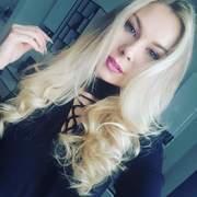 Алиса Фур 30 Нальчик