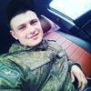 Роман Igorevich, 23, г.Pereira