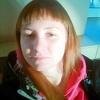 Polina, 29, Starominskaya