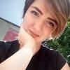 Ana Morari, 18, г.Кишинёв