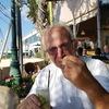 ROINI, 68, Ashdod