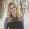 Olga, 20, г.Винница
