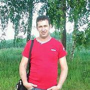 Евгений 47 лет (Скорпион) на сайте знакомств Волгореченска