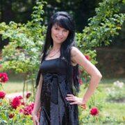Екатерина 30 Ярославль