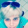 Oksana, 38, Armyansk
