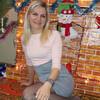 Ира, 35, Дніпро́