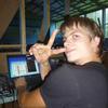 Владимер, 22, г.Хвалынск