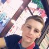 Александр Макаров, 25, г.Улан-Удэ