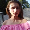 Yana, 16, Piatykhatky