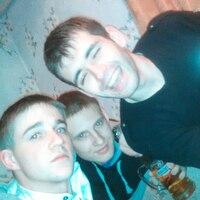 Илья, 24 года, Водолей, Краснодар