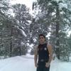 roshan latif, 39, Arkhangel'skoye