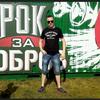 Дима, 34, г.Дрогобыч