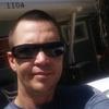 Jeffrey Woods, 37, г.Брейдентон