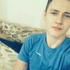 Александр, 23, г.Бакнанг