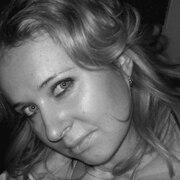 Натали 35 Киев