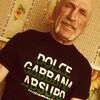 Sergio, 59, г.Риддер (Лениногорск)