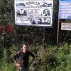 Денис, 30, Куп'янськ