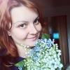 Ксения Васильева, 28, г.Волжский (Волгоградская обл.)