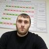 Эдик, 20, г.Санкт-Петербург
