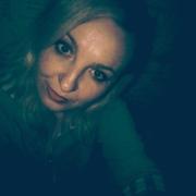 Наташа 35 лет (Козерог) Умань