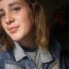 Анна, 17, г.Волхов
