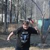 Sergey, 41, Udelnaya