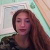 Даша Панченко, 16, г.Киев