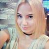 Алиса, 25, г.Санкт-Петербург