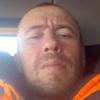 александр, 40, г.Свободный