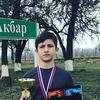 13_Shamil_13, 17, Grozny