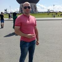Руслан, 32 года, Близнецы, Набережные Челны