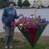 Людмила, 58, г.Славутич
